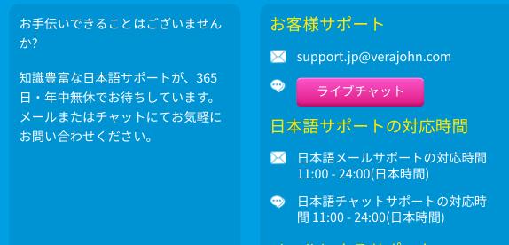 日本語対応画像