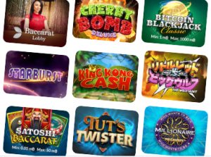 ビットカジノゲーム数画像