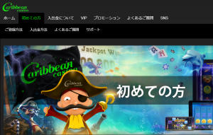 Caribbean CASINOTOP画像
