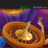 カジノエックストップ画像