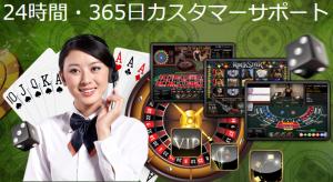 JBETカジノ日本語サポート画像