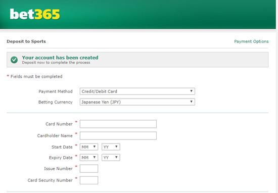 BET365登録方法画像3