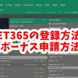 bet365top画像