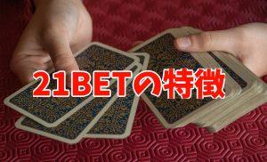トランプカード画像