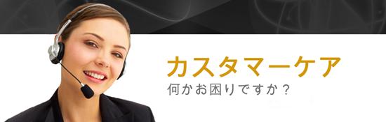ビデオスロッツ日本語サポート画像