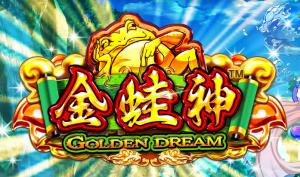 GOLDENDREAMトップ画像