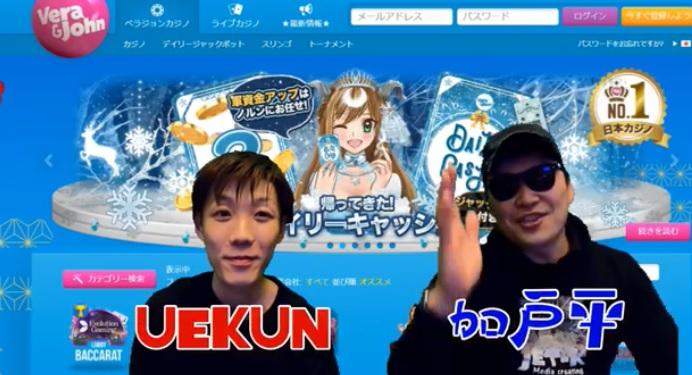 オンラインカジノユーチューバー1