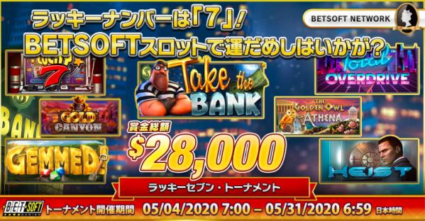 クイーンカジノキャンペーン画像2