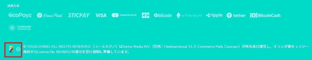 ユースカジノライセンス画像