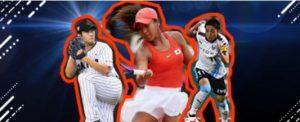 kakeyoスポーツベット画像