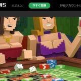 ボンズカジノトップ画像